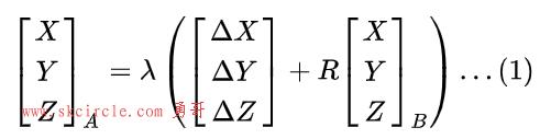 已知三点在两个坐标系中的坐标,求两个坐标系的转换关系