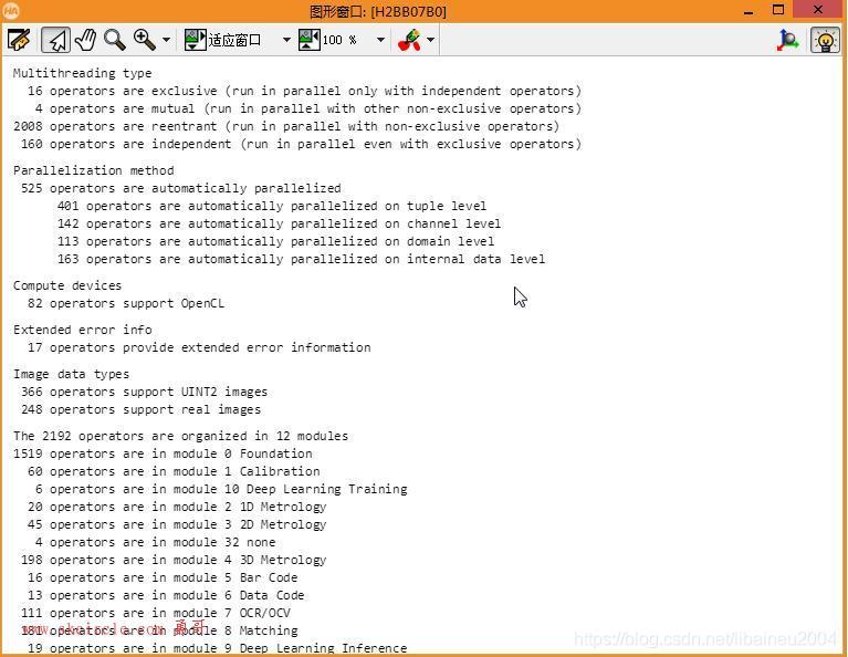 关于实现Halcon算法加速的基础知识(多核并行/GPU)