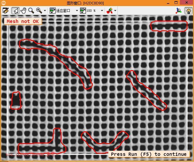 halcon基于高斯混合模型GMM的纹理分类检测