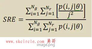 特征提取之灰度游程(行程)矩阵-GLRLM