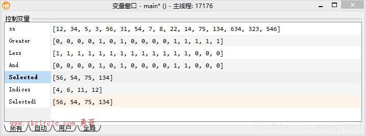 halcon知识点杂七杂八 2020/10(一)