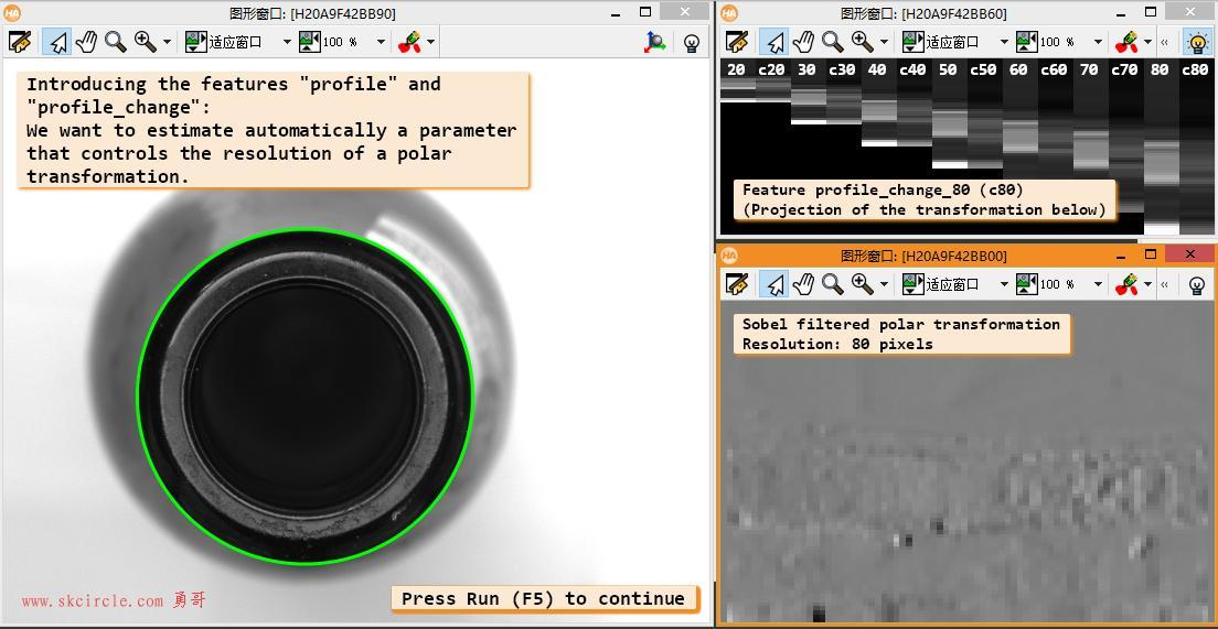 勇哥的视觉实验:K-NN分类器(二) 检测瓶口缺陷,演示了算子select_feature_set_knn用法