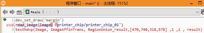 勇哥的视频教程(halcon中级篇):C#端用treeview控件编辑hdvp参数值实时调用外部函数