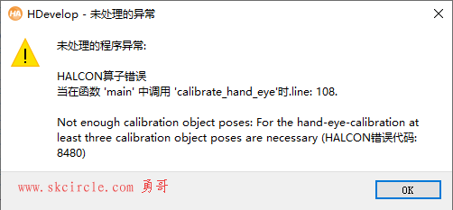 Not enough calibration object poses: For the hand-eye-calibration at least three calibration object
