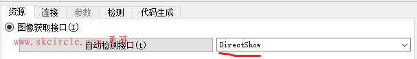 usb类型的接口为DirectShow相机的缺点介绍